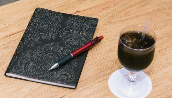 書くとワクワクが止まらなくなる!!あなたの夢に近づけるノート【CITTA ノート】